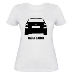 Женская футболка Тазы Валят - FatLine