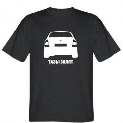 Мужская футболка Тазы Валят - FatLine