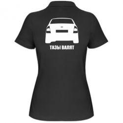 Женская футболка поло Тазы Валят - FatLine
