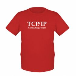 ������� �������� TCP\IP connecting people