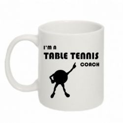 ������ Tennis Coach - FatLine
