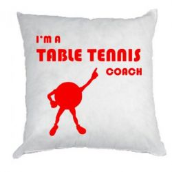 ������� Tennis Coach - FatLine