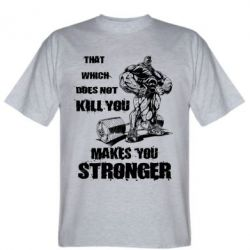 ������� �������� That which does not kill you makes you stronger - FatLine