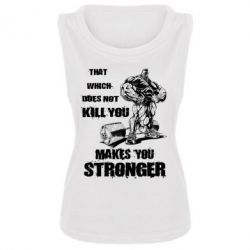 ������� ����� That which does not kill you makes you stronger - FatLine