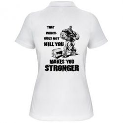 ������� �������� ���� That which does not kill you makes you stronger - FatLine