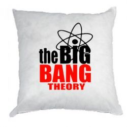 Подушка The Bing Bang theory - FatLine
