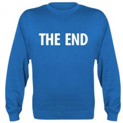 ������ THE END - FatLine