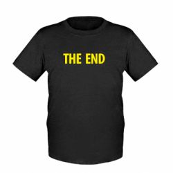 ������� �������� THE END - FatLine