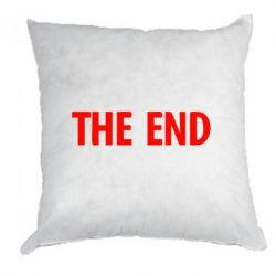 ������� THE END - FatLine