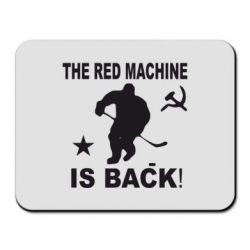 Коврик для мыши The Red Machine is BACK - FatLine