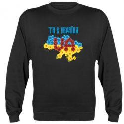 Реглан Ти є Україна - FatLine