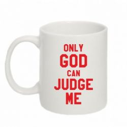 Кружка 320ml Только Бог может судить меня