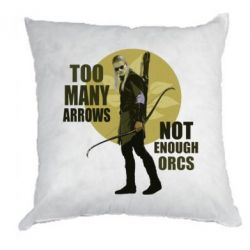 ������� Too many arrows, not enought orcs - FatLine