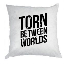 Подушка Torn between worlds - FatLine