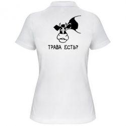 Женская футболка поло Трава есть? - FatLine