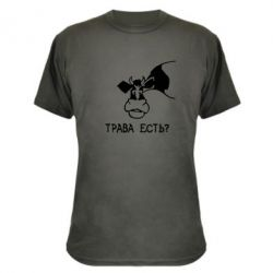 Камуфляжная футболка Трава есть? - FatLine