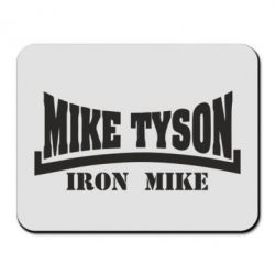 ������ ��� ���� Tyson Iron Mike - FatLine