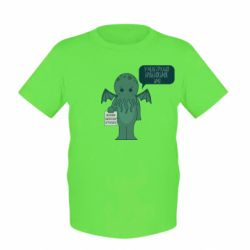Детская футболка У меня труднопроизносимое имя - FatLine