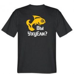 Мужская футболка УхуЕли? - FatLine