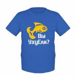 Детская футболка УхуЕли? - FatLine