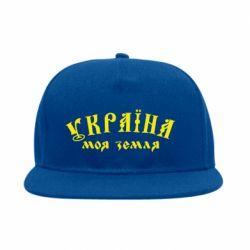 Снепбек Україна моя земля - FatLine