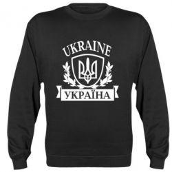 Реглан Україна ненька - FatLine