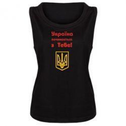 Женская майка Україна починається з тебе (герб) - FatLine