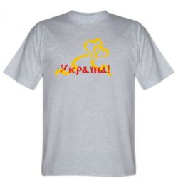 Мужская футболка Україна у серці - FatLine