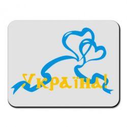 Коврик для мыши Україна у серці - FatLine