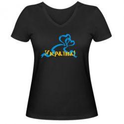 Женская футболка с V-образным вырезом Україна у серці - FatLine