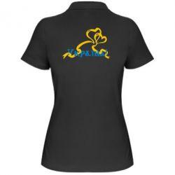 Женская футболка поло Україна у серці - FatLine