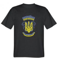 Мужская футболка Україна вільна навіки - FatLine