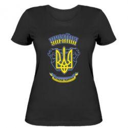 Женская футболка Україна вільна навіки - FatLine