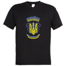 Мужская футболка  с V-образным вырезом Україна вільна навіки - FatLine