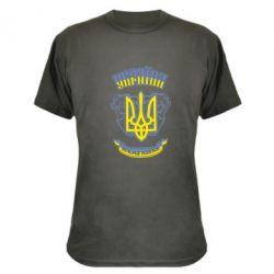 Камуфляжная футболка Україна вільна навіки - FatLine