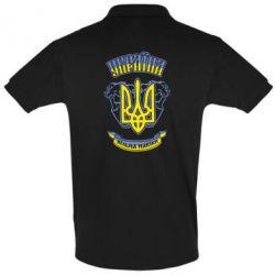 Футболка Поло Україна вільна навіки - FatLine