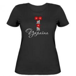 Женская футболка Україна вишиванка - FatLine