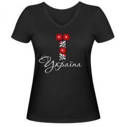Женская футболка с V-образным вырезом Україна вишиванка - FatLine