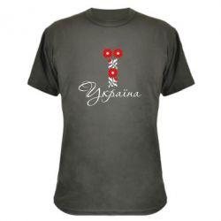Камуфляжная футболка Україна вишиванка - FatLine