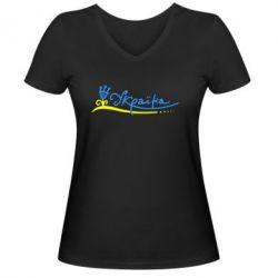 Женская футболка с V-образным вырезом Україна з квіткою - FatLine
