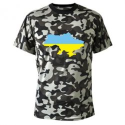 Камуфляжна футболка Україна - FatLine