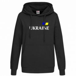 ������� ��������� UKRAINE FLAG - FatLine