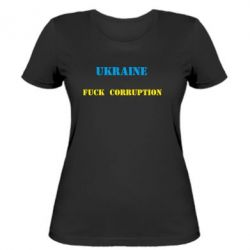 ������� �������� Ukraine Fuck Corruption - FatLine