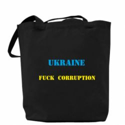 Сумка Ukraine Fuck Corruption - FatLine