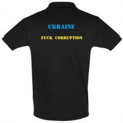 Футболка Поло Ukraine Fuck Corruption - FatLine