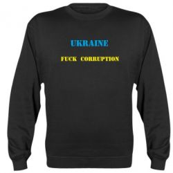 Реглан Ukraine Fuck Corruption - FatLine