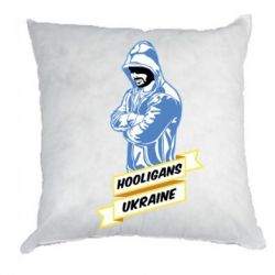 Подушка Ukraine Hooligans - FatLine