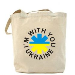 Сумка Ukraine, i'm with you - FatLine
