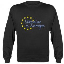 ������ Ukraine in Europe - FatLine