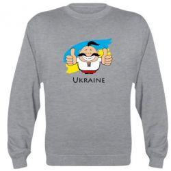 Реглан Ukraine kozak - FatLine